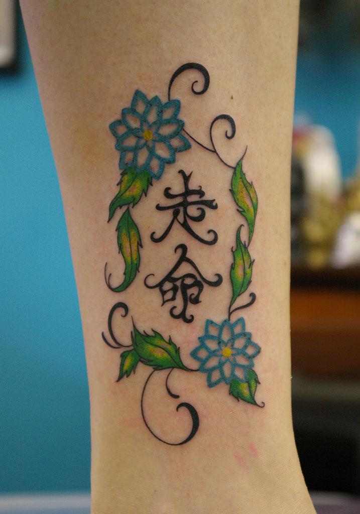 漢字と花と葉っぱ