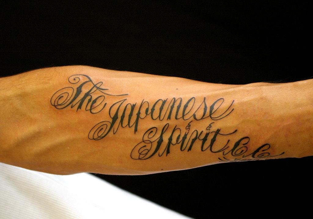 筆記体「The Japanese Spirit」