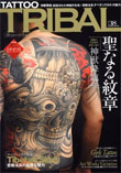 TATTOO TRIBAL Vol.38