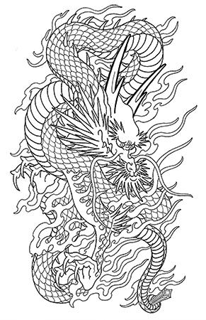 龍と背景の炎