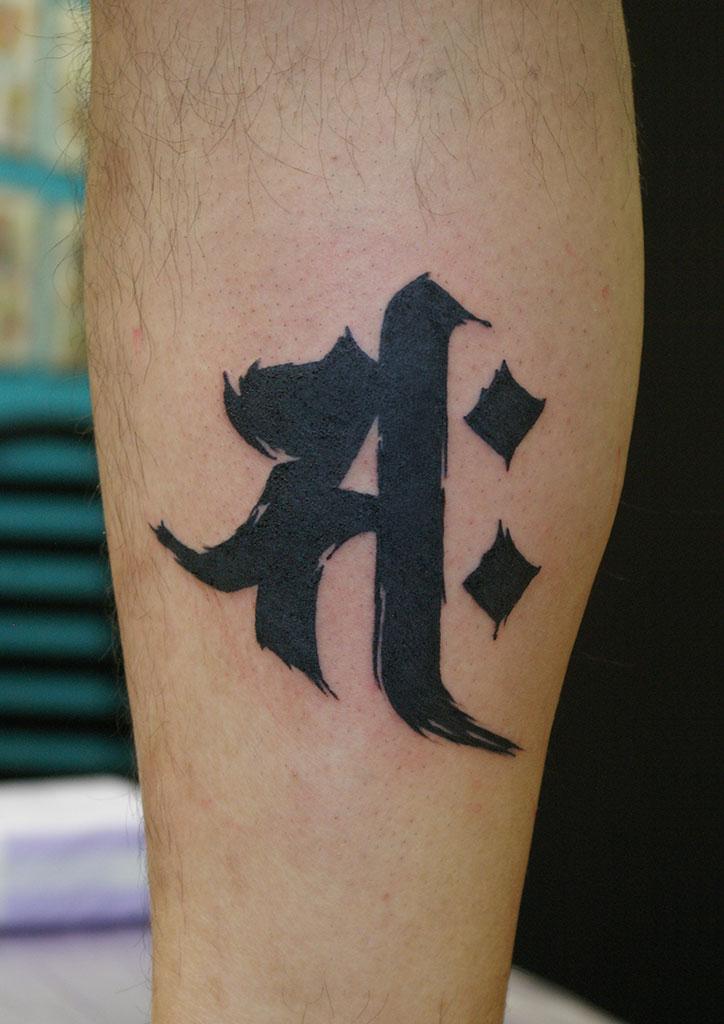 筆書きの梵字