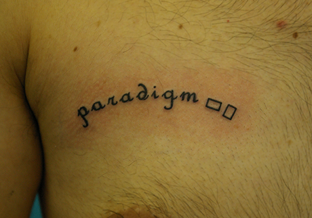 「paradigm」の文字と四角形