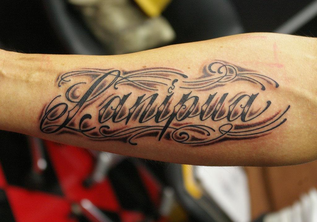 筆記体「Lanipua」