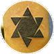 六角形の星のカバーアップ