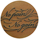 文字「No pain, No gain」